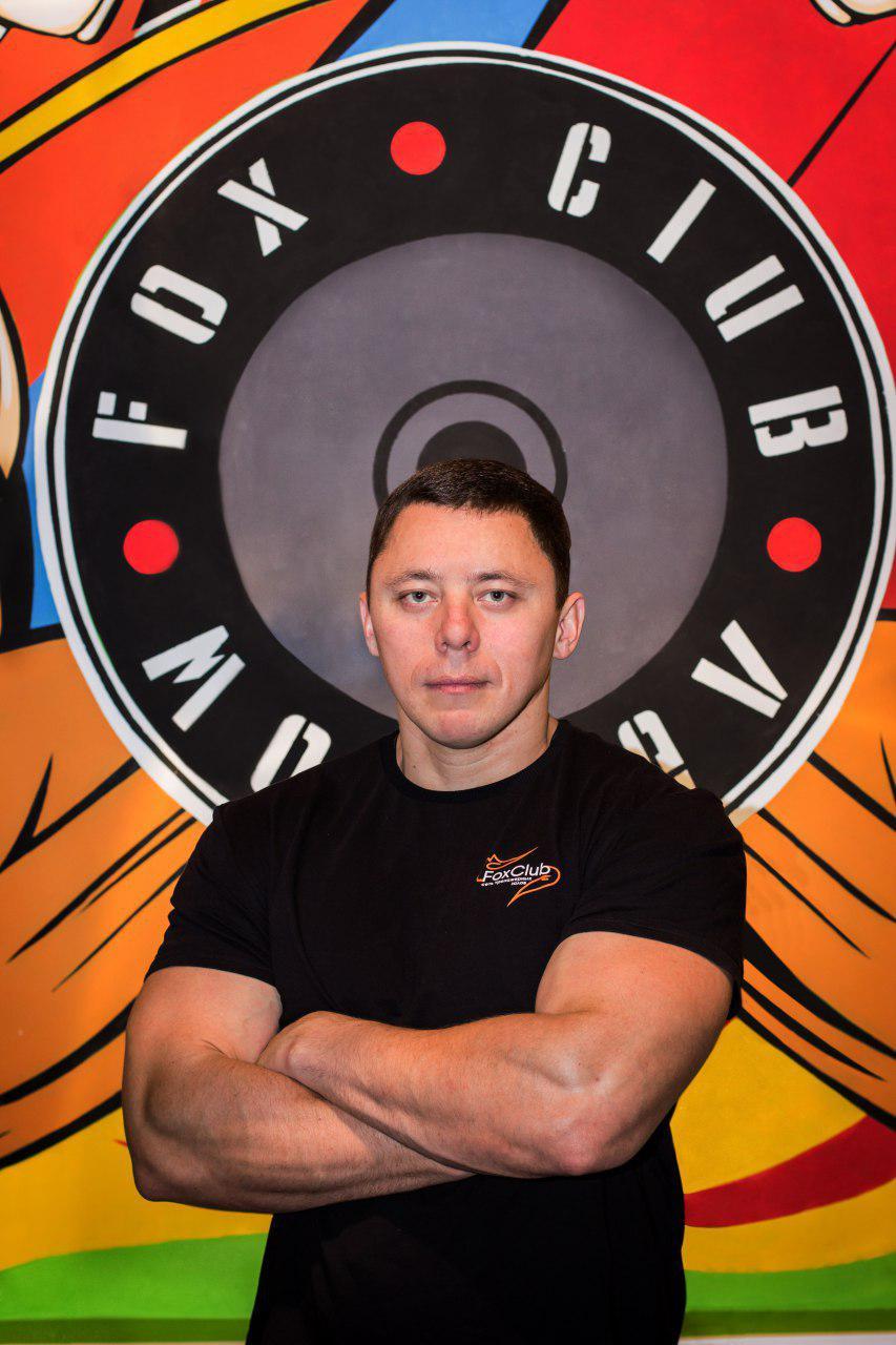 Персональный тренер тренажерного зала Fox Club Владимир Репня