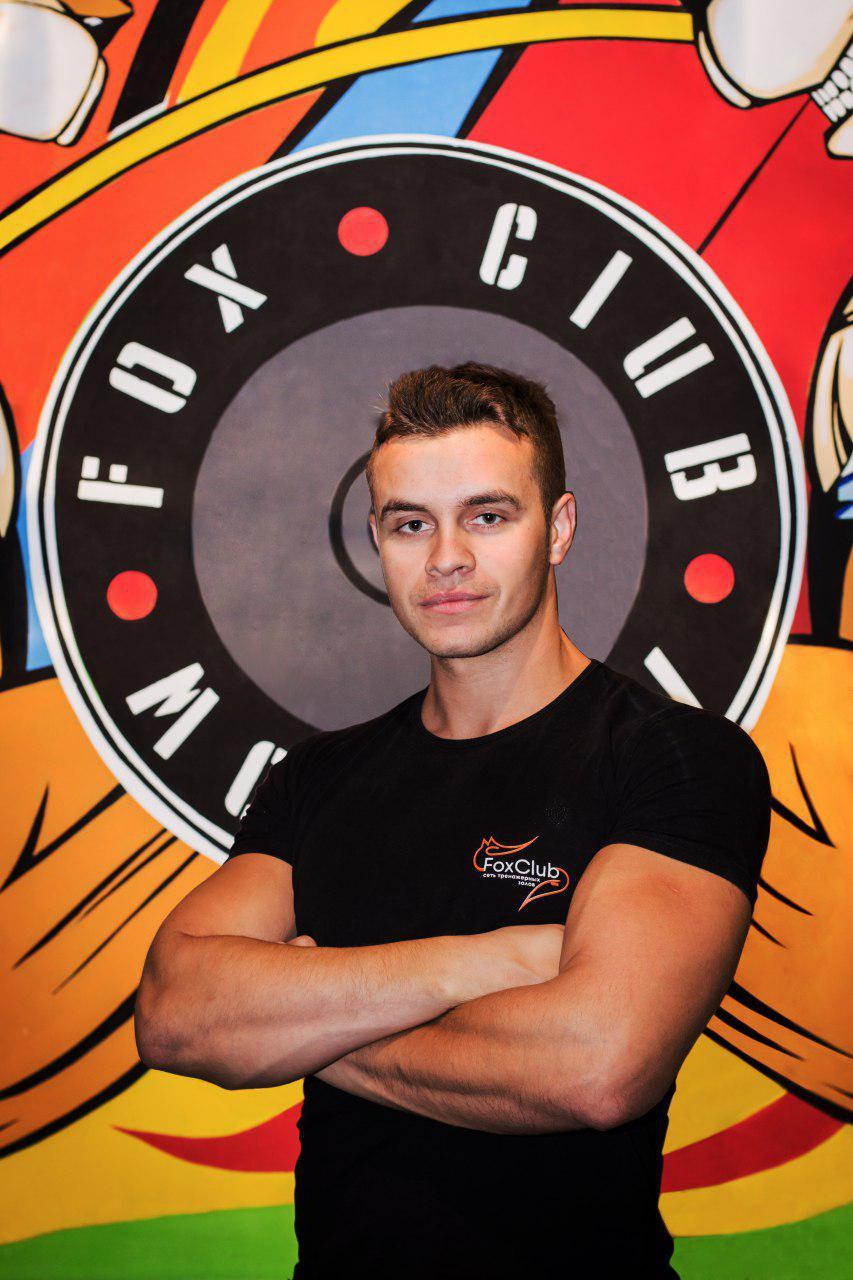Персональный тренер тренажерного зала Fox Club Ян Субач